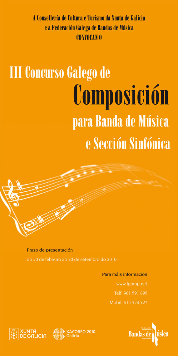 Convocatoria do III Concurso de Composición